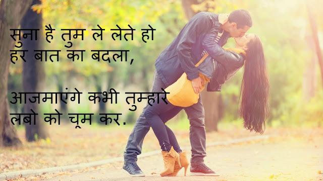 Love Status Quotes Short   pic