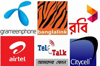 Bangladesh internet balance check all sim code here