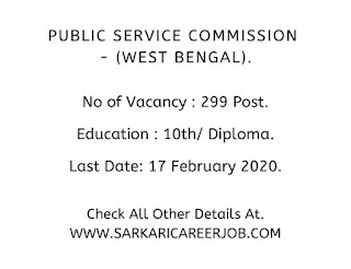 WBPSC Recruitment 2020 | 299 Instructor Post WBPSC Vacancy 2020.