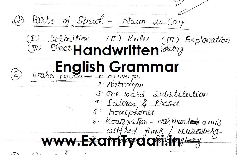 Download Handwritten English Grammar for SSC & Bank [PDF] • Exam Tyaari
