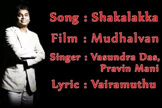 Shakalakka Baby Song | Mudhalvan | A.R. Rahman