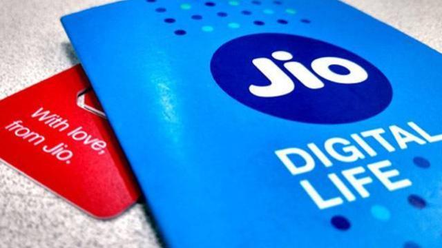 Jio फोन के लिए सबसे सस्ता प्लान, 39 रूपये में मिलेगी अनलिमिटेड कॉलिंग