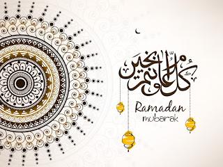 كل عام وانتم بخير .. رمضان مبارك