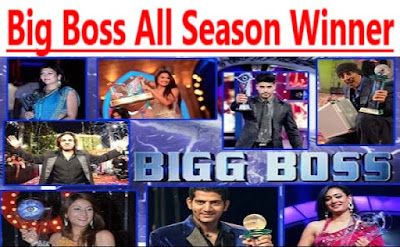 Bigg Boss All Season Winner List | Big Boss all Season Host List