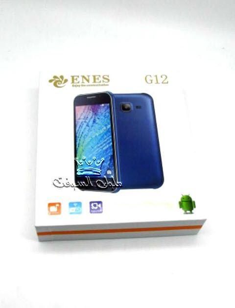 enes g12 firmware