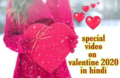 Special video on valentine 2020 in hindi