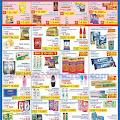 Katalog Promo JSM Indomaret Terbaru 27 - 29 Maret 2020