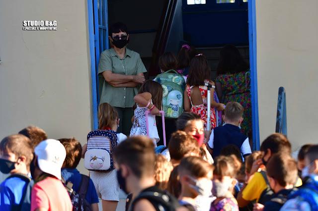 Πρώτο κουδούνι και για τα σχολεία της Αργολίδας με μάσκες και κανόνες για τον κορωνοϊό (βίντεο)
