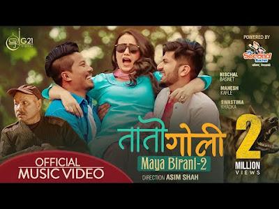 MAYA BIRANI-2 TAATO GOLI Lyrics - Mahesh Kafle Ft. Melina Rai