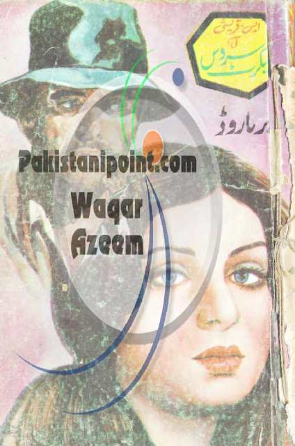 Burma Road S. Qureshi Secret Service Jasoosi Urdu Novel Online Download PDF