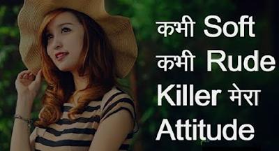 Killer Attitude Status In Hindi