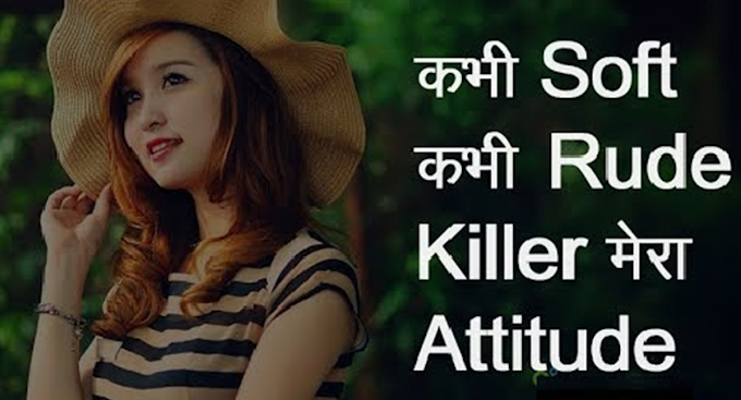 Killer Attitude Status In Hindi