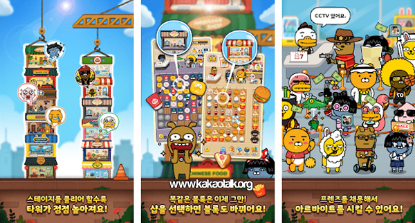 Kakao Friends Tower