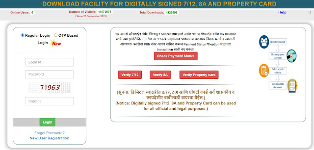 mahabhulekh online registration