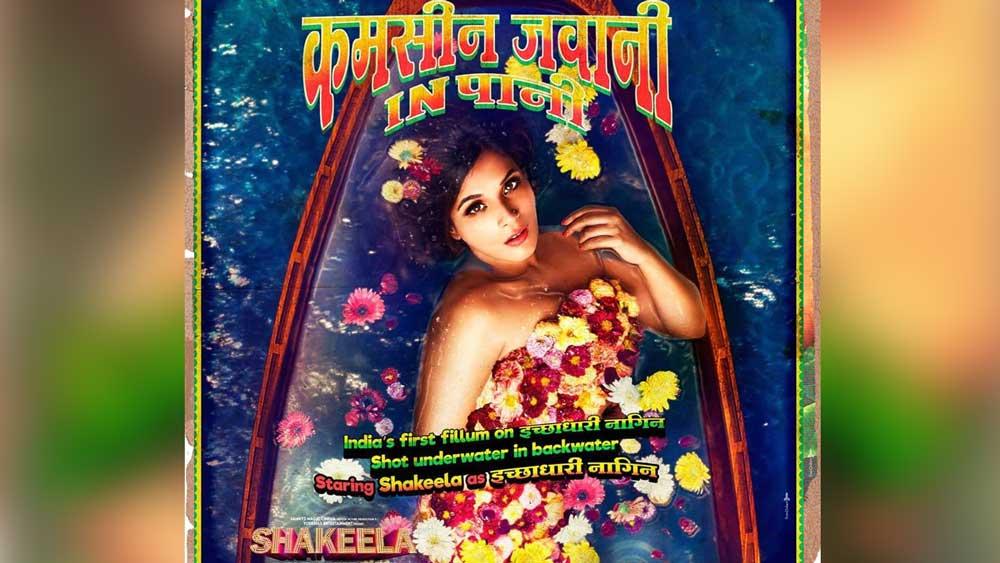 Shakeela Full Movie Download