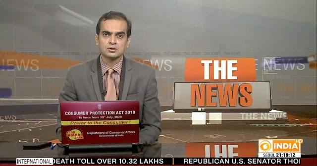 DD India HD channel included in DD Free dish HD Channels