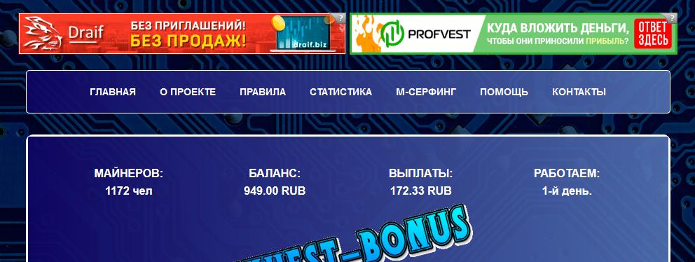 Мошеннический сайт invest-bonus.xyz – Отзывы, развод, платит или лохотрон?