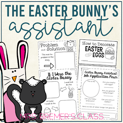 The Easter Bunny's Assistant book study companion activities. Perfect for an Easter theme in the classroom! Packed with fun ideas and guided reading literacy activities. Common Core aligned. Grades K-2. #easterbunnysassistant #easterbooks #bookstudy #bookstudies #literacy #guidedreading #1stgrade #kindergarten #bookcompanion #bookcompanions #1stgradereading #2ndgradereading #kindergartenreading