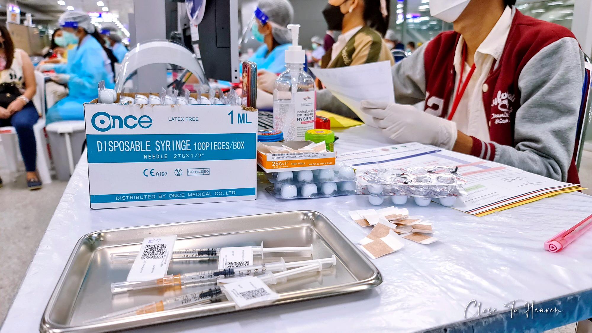 รีวิว ฉีดวัคซีนโควิด AZ เข็มแรก สถานีกลางบางซื่อ