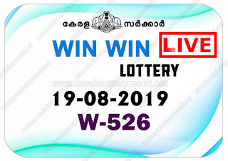 KeralaLotteryResult.net, kerala lottery kl result, yesterday lottery results, lotteries results, keralalotteries, kerala lottery, keralalotteryresult, kerala lottery result, kerala lottery result live, kerala lottery today, kerala lottery result today, kerala lottery results today, today kerala lottery result, Win Win lottery results, kerala lottery result today Win Win, Win Win lottery result, kerala lottery result Win Win today, kerala lottery Win Win today result, Win Win kerala lottery result, live Win Win lottery W-526, kerala lottery result 19.08.2019 Win Win W 526 19 August 2019 result, 19 08 2019, kerala lottery result 19-08-2019, Win Win lottery W 526 results 19-08-2019, 19/08/2019 kerala lottery today result Win Win, 19/8/2019 Win Win lottery W-526, Win Win 19.08.2019, 19.08.2019 lottery results, kerala lottery result August 19 2019, kerala lottery results 19th August 2019, 19.08.2019 week W-526 lottery result, 19.8.2019 Win Win W-526 Lottery Result, 19-08-2019 kerala lottery results, 19-08-2019 kerala state lottery result, 19-08-2019 W-526, Kerala Win Win Lottery Result 19/8/2019