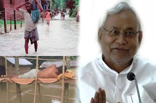 In-these-10-districts-of-Bihar-flood-victims-will-get-6-6-thousand-rupees