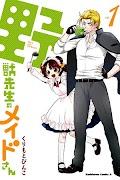 Yajuu Sensei no Maid-san