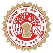 MPPSC Bharti 2021