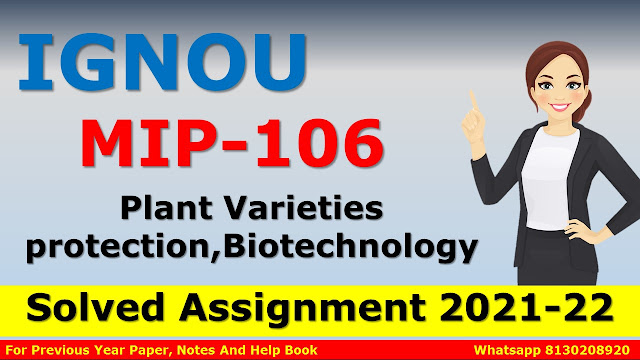 ignou pgdipr solved assignment 2020, ignou pgdipr assignment 2021, ignou pgdipr assignment 2020, mhi-03 solved assignment, ignou pgdipr solved assignment 2019, mhi-03 historiography pdf in hindi