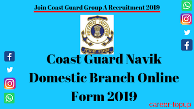 Indian Navy. Online Form APPLY,Join Coast Guard Domestic Branch Recruitment 2019
