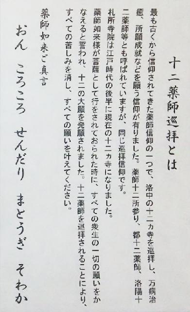 神社・お寺めぐりの楽しみ方~御...