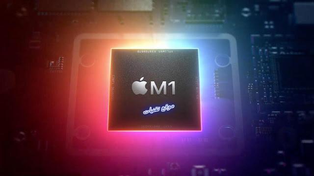 الاعلان بشكل رسمي عن احدث معالج Apple M1 من شركة ابل