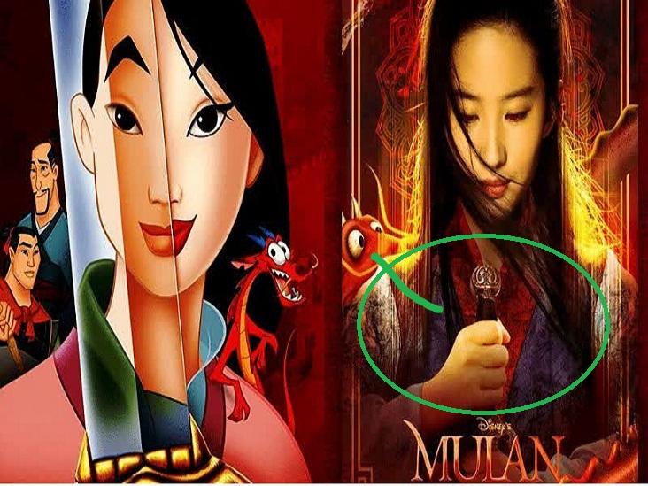 Mulan 2019,  Mulan 2018,  mulan 1998,  mulan full movie,  mulan 3,  Mulan 2020 team representation,  mulan 2020 Translator,  mulan 2018 Translator, mulan live action, Liu Yifei, mulan trailer, mulan 2020