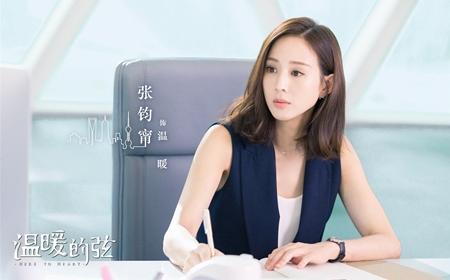 เวินหน่วน (Wen Nuan) @ Here to Heart อดีตรักคืนใจ (เกมล่อรัก กับดักล่อใจ)