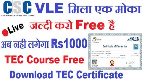CSC TEC Registration Free