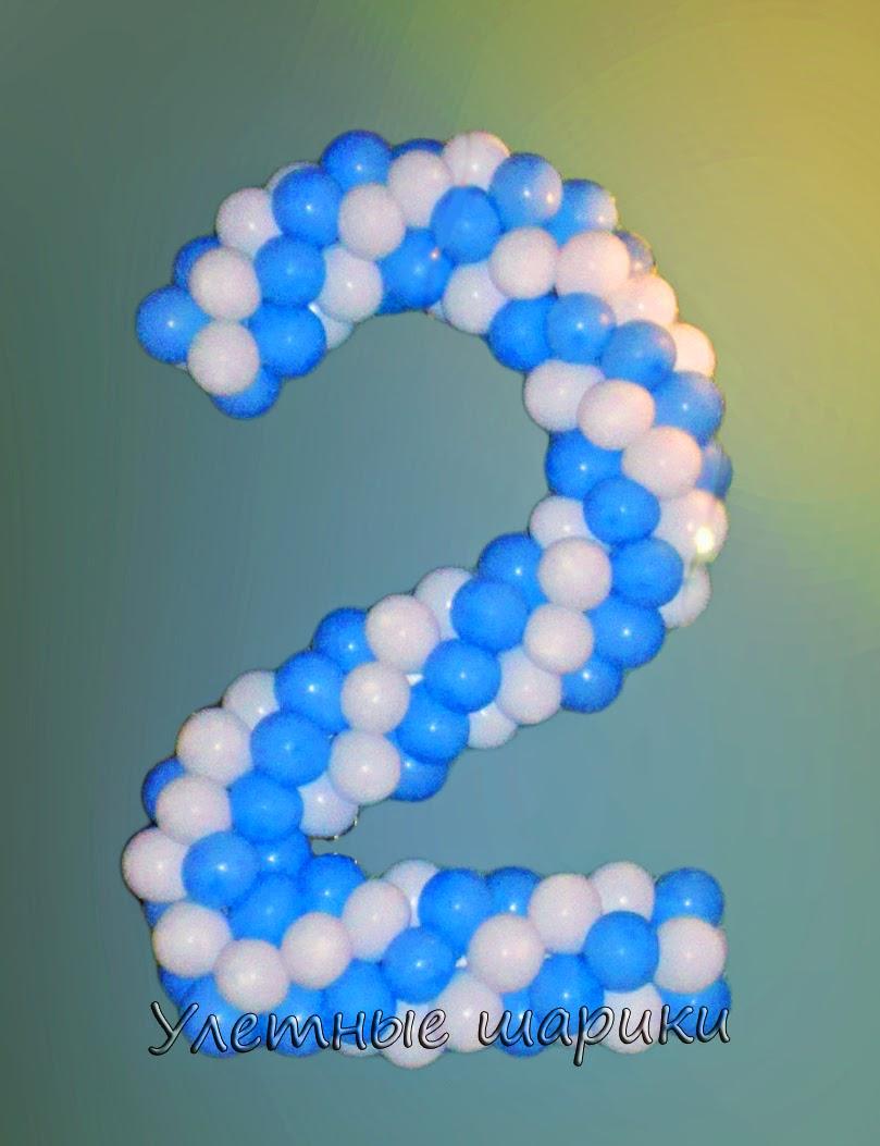 Цифра из воздушных шаров киев