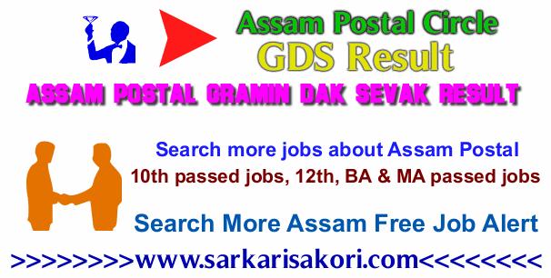 Assam Postal Circle GDS Result