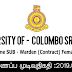 Vacancy In University Of -  Colombo Sri Lanka