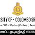 Vacancy In University Of -  Colombo Sri Lanka