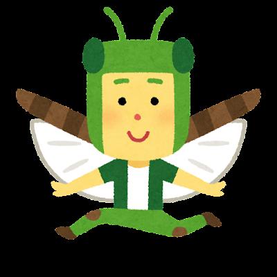 バッタのキャラクター(虫)