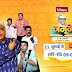 Namune SAB TV  Cast, Wiki, Picture, Telecast Day, Timing, Promo And News