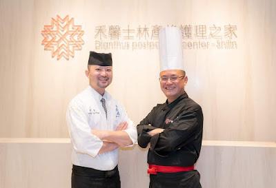 幸和殿和禾馨月子中心 - 日式料理月子特別餐