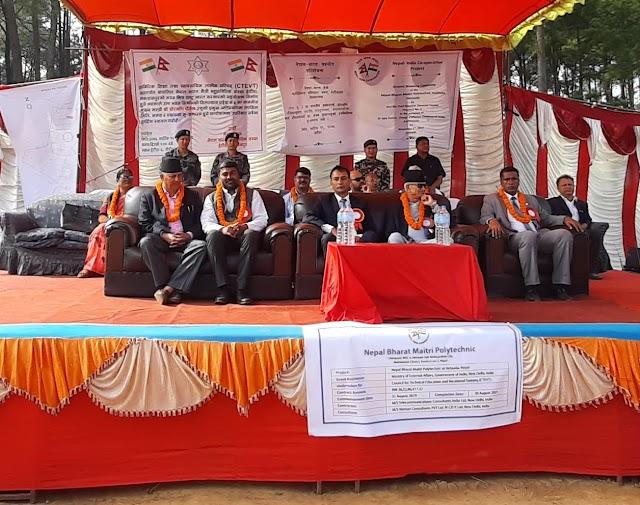 नेपाल–भारत मैत्री पोलिटेक्निकको शुभारम्भ