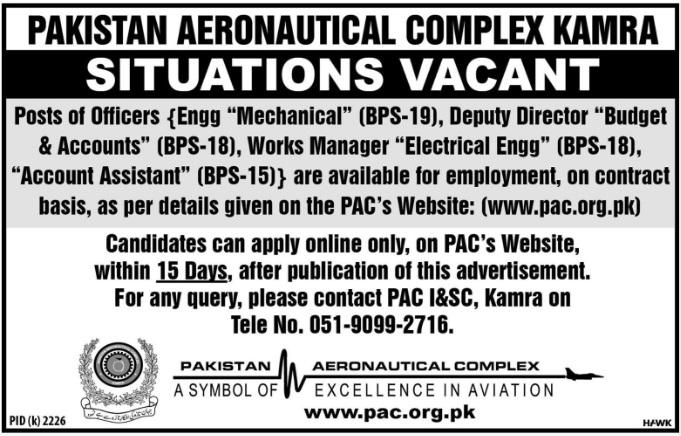 Pakistan Aeronautical Complex PAC Kamra Jobs 2019