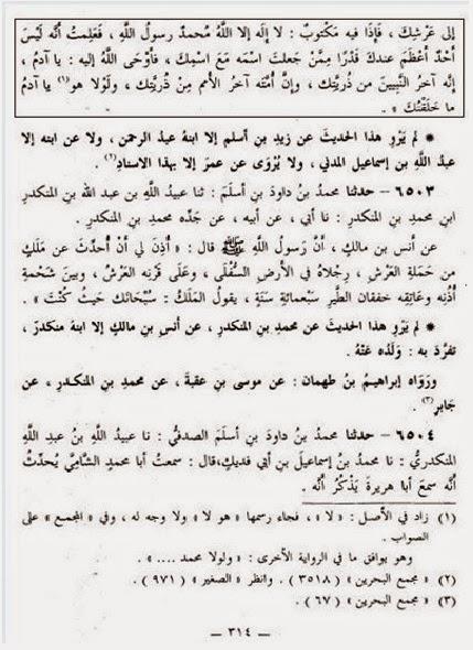 SUNNI TIGERS: GHAIR–MUQALLID FIRQON KE NAAM KI HAQEEQAT: