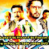 Download P Se Pyaar F Se Faraar (2019) Movie in Full HD 720p 1080p DVD SCR