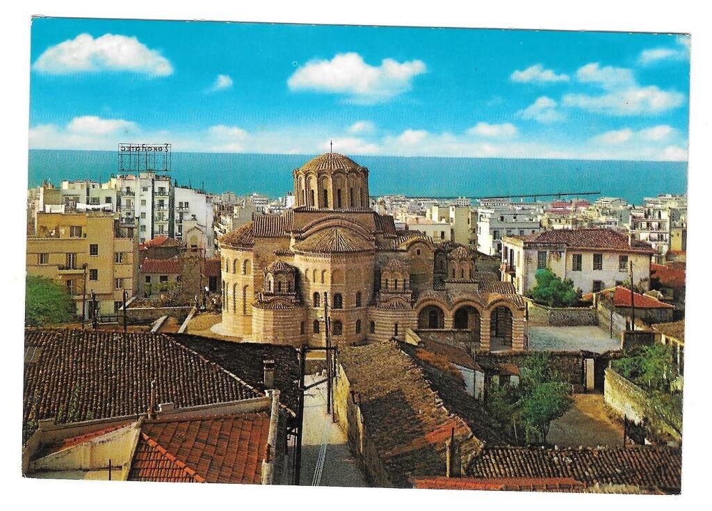 Gereja Prophet Elijia, Thessaloniki, Greece