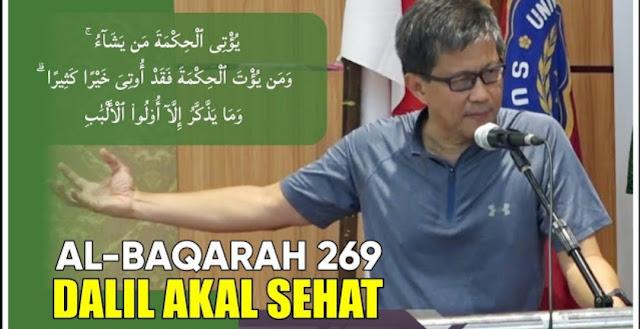 Rocky Gerung Dituding Tafsirkan Al Baqarah Ayat 269 secara Ngawur