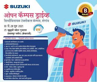 ITI Job Campus Placement for Suzuki Motors Gujarat Pvt Ltd At Siddhivinayak Technical Campus Shegaon, Maharashtra