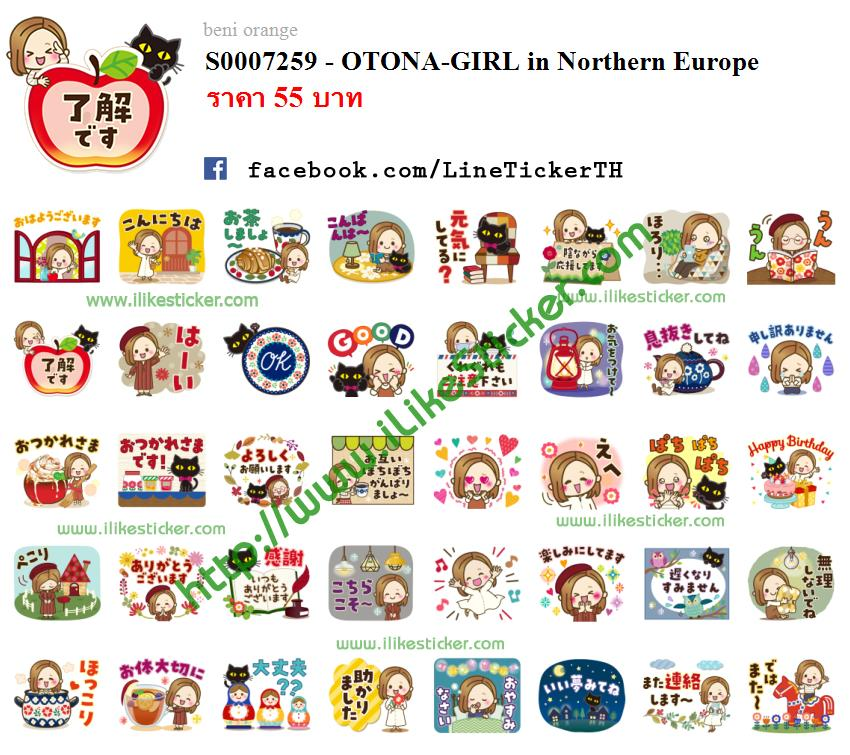 OTONA-GIRL in Northern Europe
