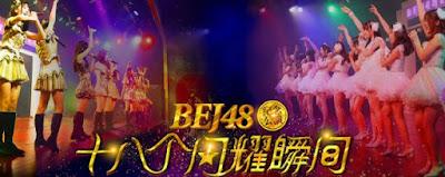 bej48 beijing setlist theater stage